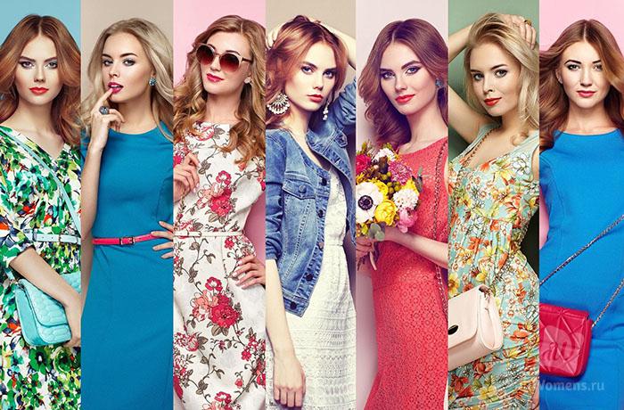 Как определить свой цветотип внешности за пару минут