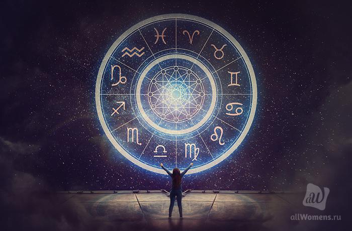 Кто из знаков будет в фаворе у неба: гороскоп на февраль 2020