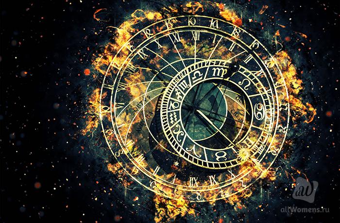 Гороскоп на март 2020 года: прогноз для всех знаков зодиака
