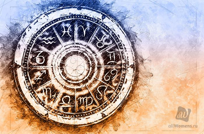 Гороскоп на неделю с 23 по 29 марта 2020 года: кто из знаков любимец звезд?