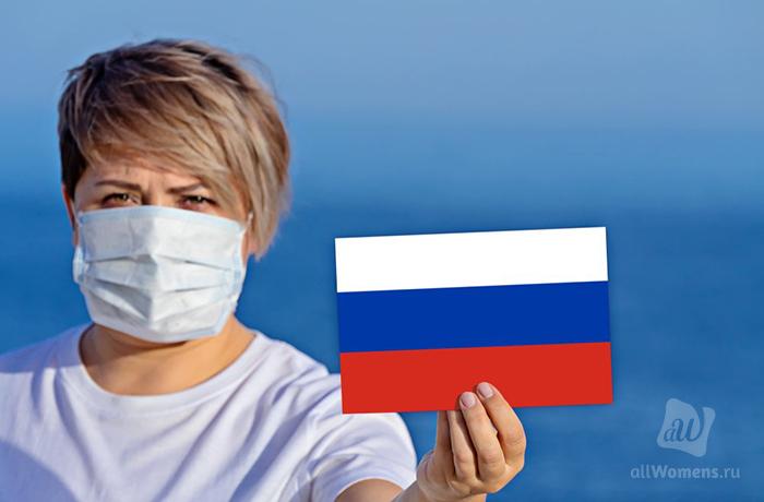 Денег не будет: почему коронавирус не пощадит россиян