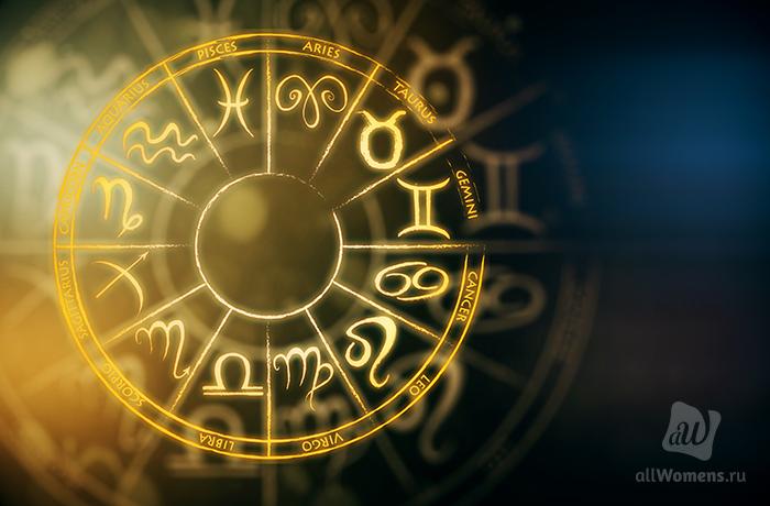 Гороскоп на апрель 2020 года: прогноз для всех знаков зодиака