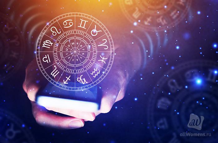 Гороскоп на май 2020 года: прогноз для всех знаков зодиака