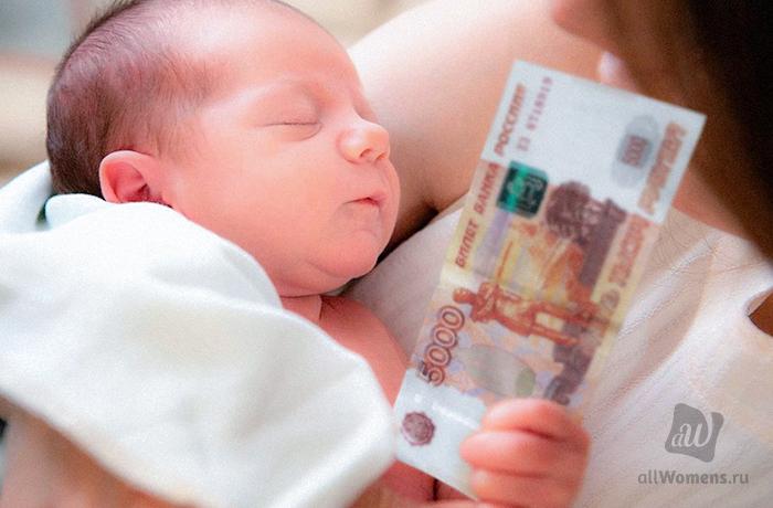 Как получить дополнительную выплату 5000 рублей на детей до 3-х лет