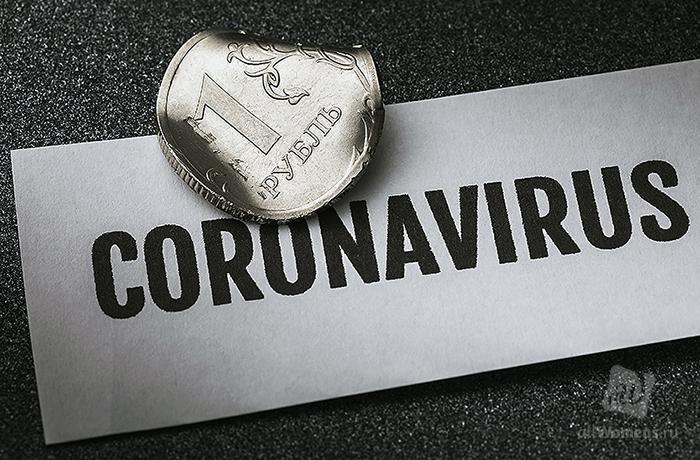 Что изменилось в начислении пособий для безработных из-за коронавируса