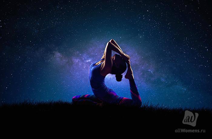Инь или силовая: какая йога подходит вашему знаку зодиака