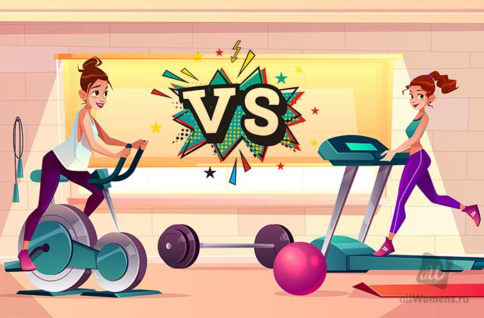 Что лучше для похудения: беговая дорожка или велотренажер