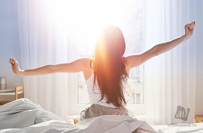 Как каждое утро просыпаться свежим и отдохнувшим